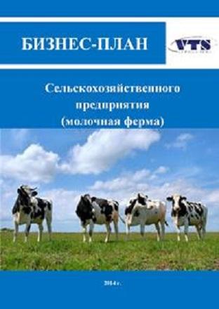 Производство сыров из козьего молока дома  Компания Alecon