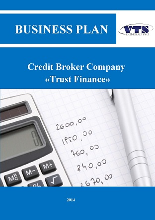 Broker Definition and Example